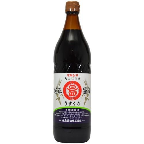 マルシマ 純正醤油 淡口 900ml