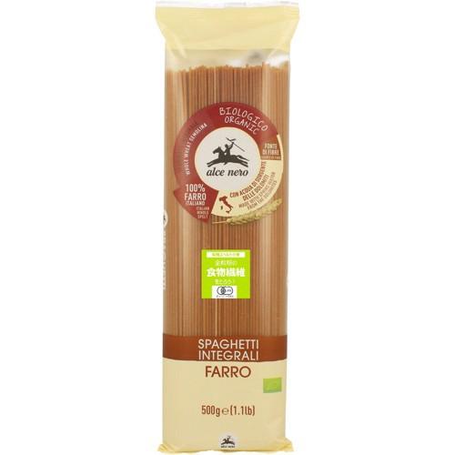 アルチェネロ 有機全粒粉 スペルト小麦・スパゲッティ 500g