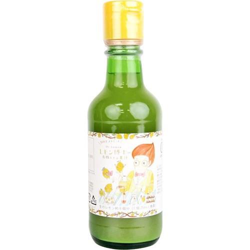 有機レモン果汁 100%ストレート 200ml