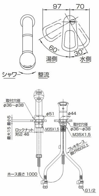 三栄水栓 SANEI シングルスプレー混合栓(洗髪用) K3761EJV-C-13