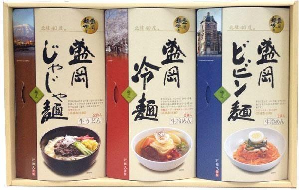 麺匠戸田久 盛岡麺便り JRB30(支社倉庫発送品)