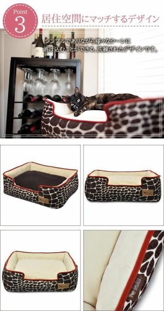 ラグジュアリーベッド「P.L.A.Y」 ペット用ラウンジベッド(BOX型) XL カラハリ/ブラウン