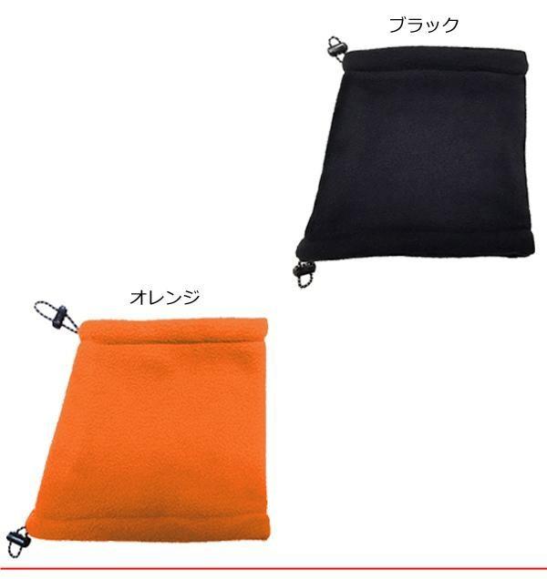 正規輸入品 ユーロドッグデザイン(Euro Dog Designs) アラスカフリーススヌード XL(20インチ/50cm)