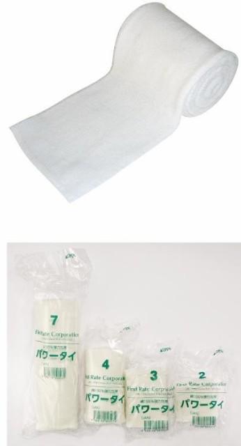 ファーストレイト 包帯 パワータイ(綿100%弾力包帯) 4号(10cm幅) 6個入 ×2箱 FR-307(支社倉庫発送品)