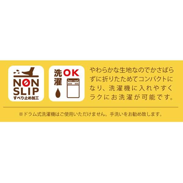 オカトー 休足力インテリアマット 45x180 ブロックグリーン (支社倉庫発送品)