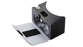 エレコム VR用 VRゴーグル 紙タイプ バンド有 レッド P-VRG05RD(支社倉庫発送品)