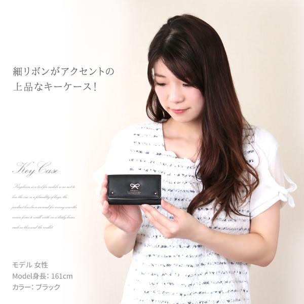 レディース リボンキーケース 4連キーケース 鍵入れ シンプル 細リボン かわいい おしゃれ 【定形外郵便で送料無料】