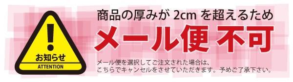 glo グローケース カバー グロー ドット・水玉 青 nk-glo-836