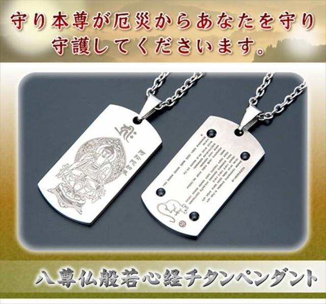 商品ID K8563 の商品画像 3