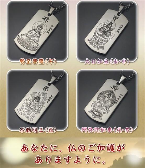 商品ID K8563 の商品画像 6