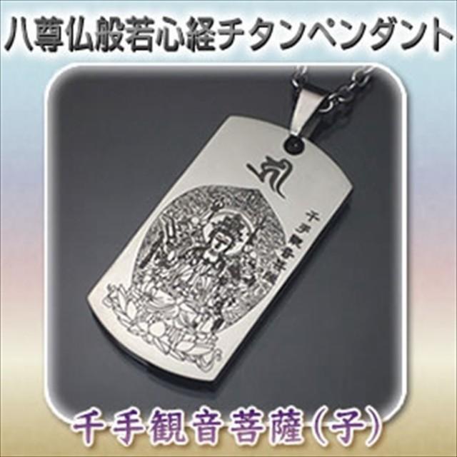 商品ID K8563 の商品画像 7