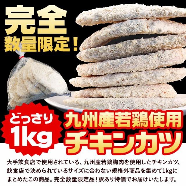 御飯のおかずに、お弁当に一品に、チキンカツに・・・。鶏肉なので油であげても油っぽくなくどんな方にも食べやすいです。