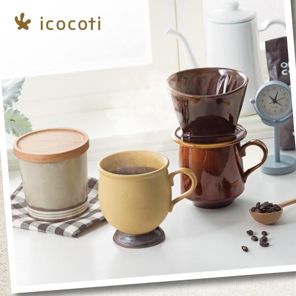 icocoti 高台マグ おしゃれ マグカップ コーヒーマグ 日本製 陶器