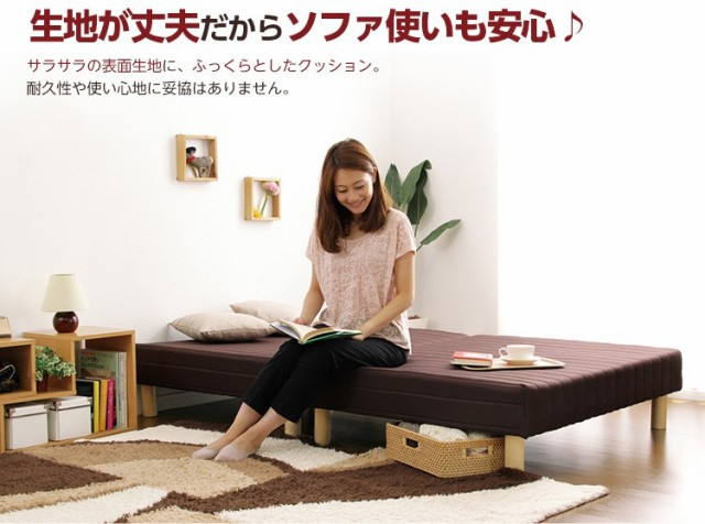 インテリアや家具、雑貨