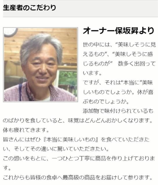 日本ギフト大賞 2018 長野賞 果実そのまま リンゴジャム 内容量 1瓶 150g