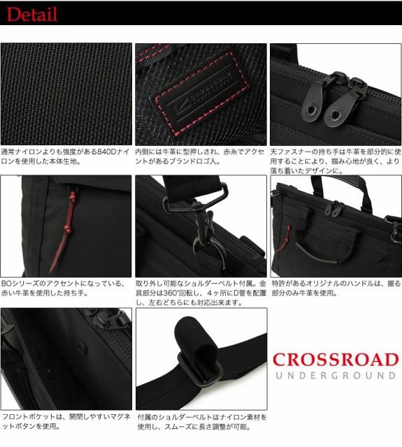 CROSSROAD   ビジネスバッグ 50-3100