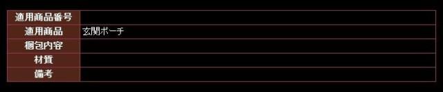 【YKK AP メンテナンス部品】 桁キャップ (右) (HHK1-7839)