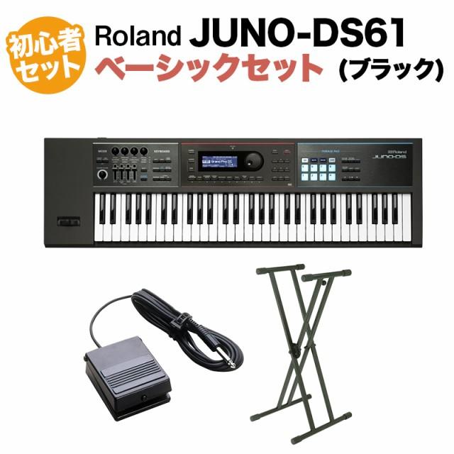 2019新作モデル Roland ローランド シンセサイザー JUNO-DS61 (ブラック) 61鍵盤 ベーシックセット (スタンド + ダンパーペダル) 初心者セット JUNODS61, フラワーギフト ブーケブランシェ 6f252fd8