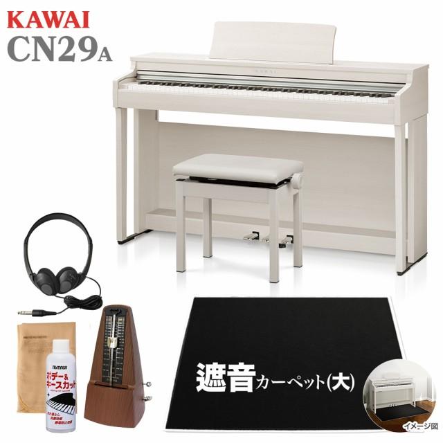 ピアノ カワイ 電子