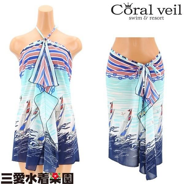 アイ(水着)(Ai)/【Coral Veil Cruise】三愛水着楽園 プリントパレオ水着