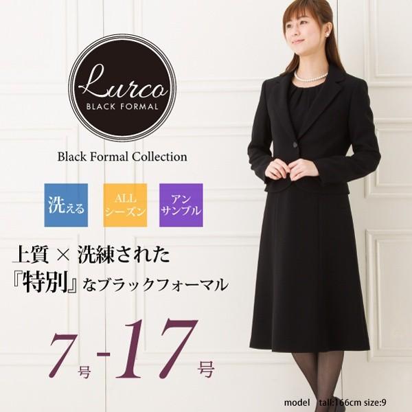 fb9ec8cd912e2a ルルコ(Lurco)/ブラックフォーマル/レディース/アンサンブル/喪服/礼服 ...