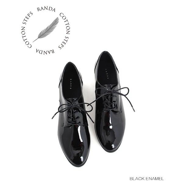 ランダ(RANDA)/【22.5-25.5cm】レースアップシューズ