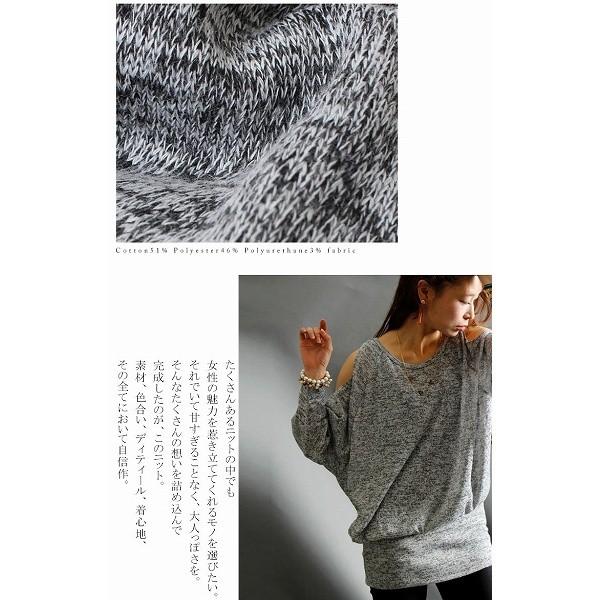 ゴールドジャパン(大きいサイズ)(GOLDJAPAN)/【LL-4L】オープンショルダーワンピ