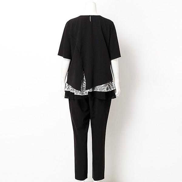 ラクープ(LACOUPE)/【大きいサイズ】【結婚式】セットアップ パンツスーツ
