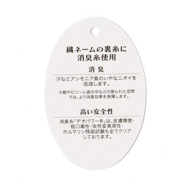 23区 バッグ(NIJYUSANKU BAG)/【2018SS】カラーハンドルナイロン トート