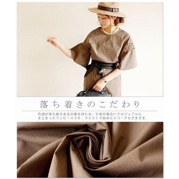 【NEW】サワアラモード(sawa a la mode)/落ち着きのこだわりワンピース