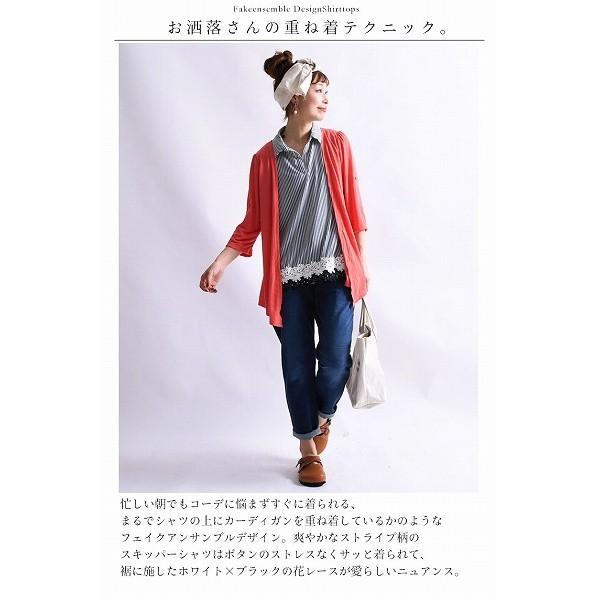 【NEW】ゴールドジャパン(大きいサイズ)(GOLDJAPAN)/重ね着風レース付きシャツトップス