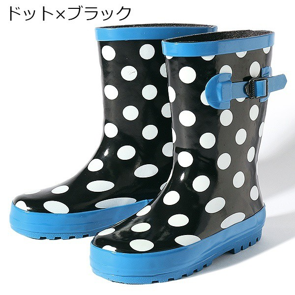 雨具 長靴 子供服 雪/ レインシューズ キッズラバー デビロック (devirock) レインブーツ 全19色