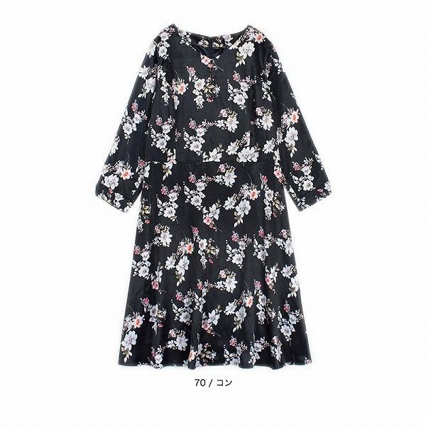 フルールbyミントブリーズ(Fleur)/【大きいサイズ】【L~5L】花柄プリントワンピース