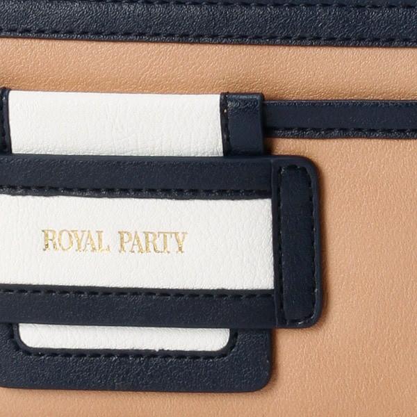 ロイヤルパーティー(バッグ&ウォレット)(ROYAL PARTY)/パイピング(ラウンド長財布)