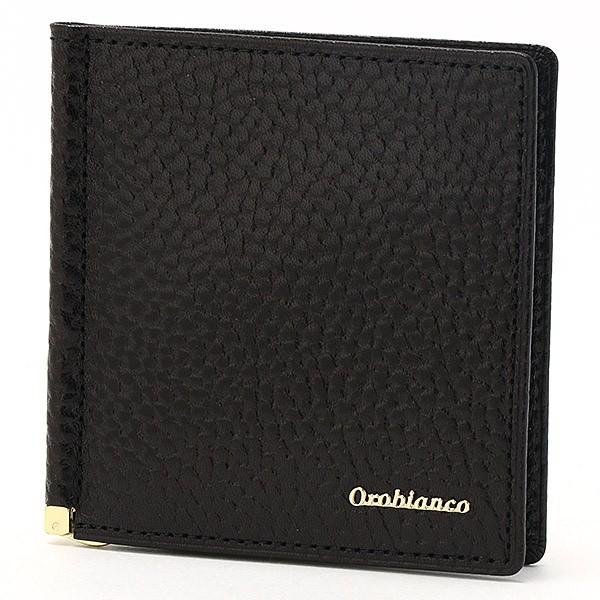 オロビアンコ(Orobianco)/札バサミ