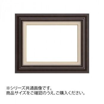 超特価激安 油額 コクタン色 F20 7741 大額-アート・美術品・骨董品