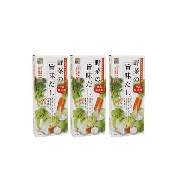 四季彩々 野菜の旨味だし (1箱3.5g×8) 3箱セット