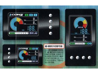 ブルーライトニング スカイウェイブ400 CDI・リミッターカット インジェクションコントローラー i-CON III
