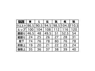 seal's シールズ パンツ 2017春夏モデル SLP-321 COMPLEX PANTS BOOTIN ブラック 3L