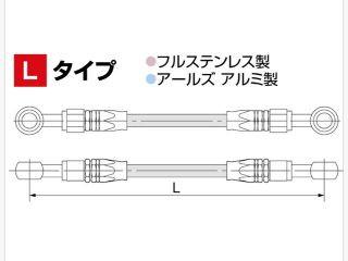 ハリケーン 汎用 ブレーキホース・ケーブル類 SURE SYSTEM LINE Lタイプ 105cm ブラック