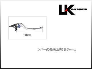 ユーカナヤ バンバン200 レバー GPタイプ アルミ削り出しビレットレバー(レバーカラー:グリーン) ブラック