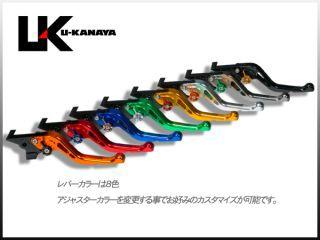 ユーカナヤ GSR600 レバー GPタイプ アルミ削り出しビレットショートレバー(レバーカラー:オレンジ) グリーン