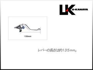ユーカナヤ ボルティー レバー GPタイプ アルミ削り出しビレットショートレバー(レバーカラー:ブルー) チタン