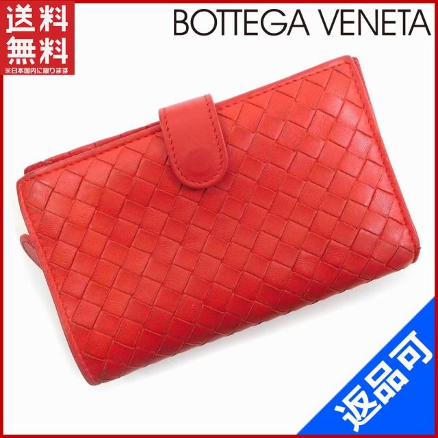 4b5047ac4110 ボッテガ・ヴェネタ 財布 BOTTEGA VENETA 二つ折り財布 ラウンドファスナー財布 イントレチャート レッド 即納
