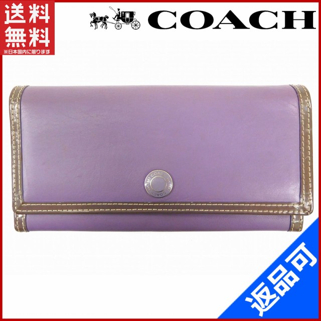 buy online ed852 705d7 コーチ 財布 COACH 長財布 パープル (激安・即納) 【中古】 X5183