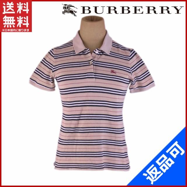 20b5e96512fb04 バーバリー ポロトップス BURBERRY ポロシャツ 半袖 カットソー ♯1サイズ ホース刺繍入り ベージュ系 激安