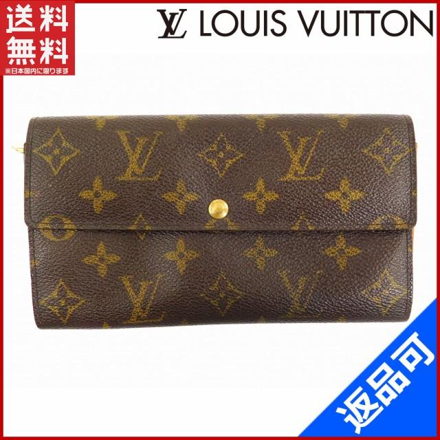 52e46633b0b7 ルイヴィトン 財布 LOUIS VUITTON 長財布 ファスナー 二つ折り ポシェットポルトモネクレディ ブラウン 良品