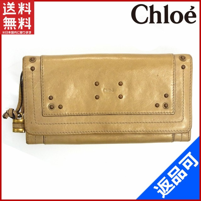 new style 469ce 2807d クロエ 財布 Chloe 長財布 ゴールド 人気 即納 【中古】 X9794