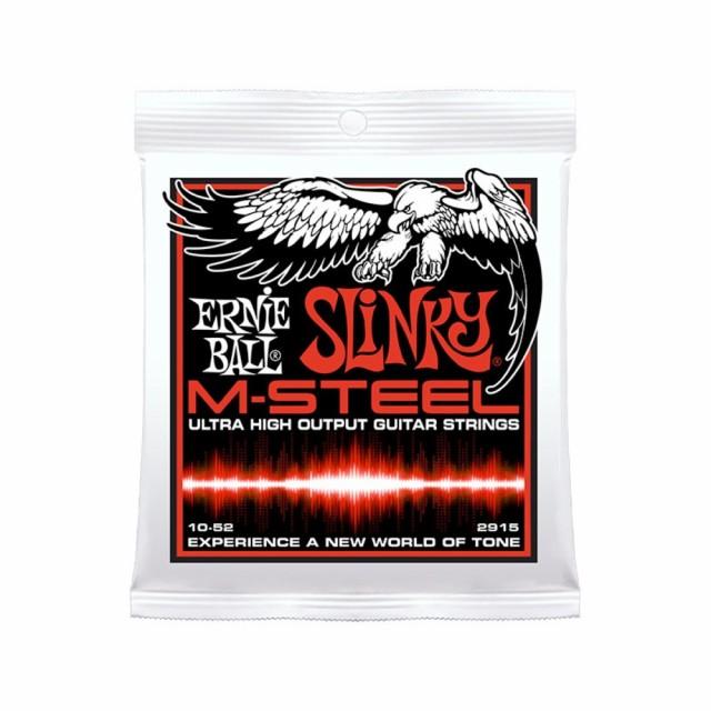 Ernie Ball 2915 M-STEEL Skinny Top Regular Bottom Strings Gauge 10-52