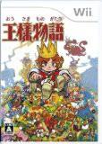 【中古】(Wii) 王様物語  (管理:380344)